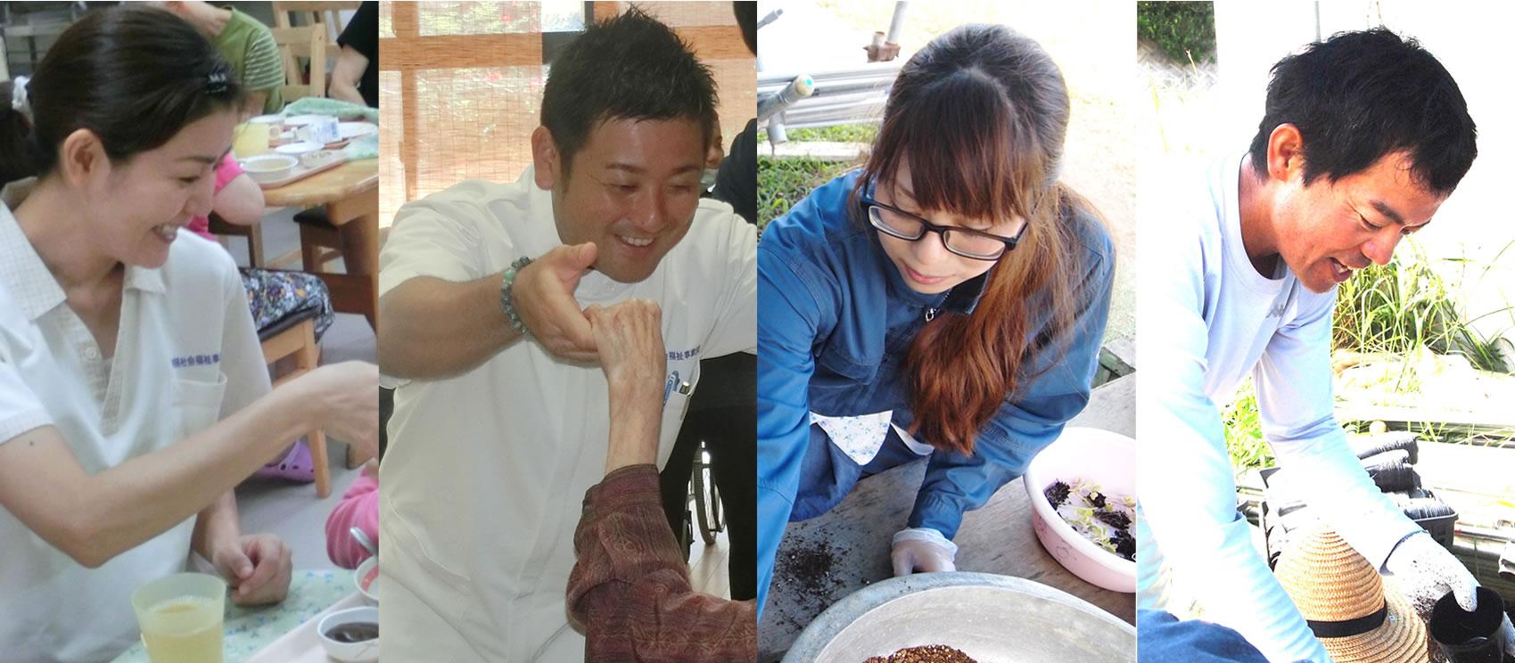 職員募集 | 沖縄県社会福祉事業団